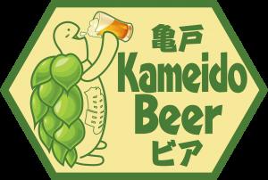 KAMEIDO BEER
